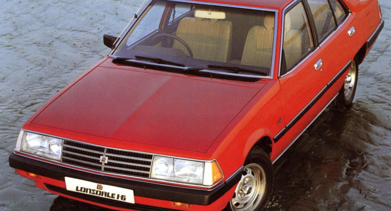 Lonsdale — компания Mitsubishi под прикрытием Автомобили