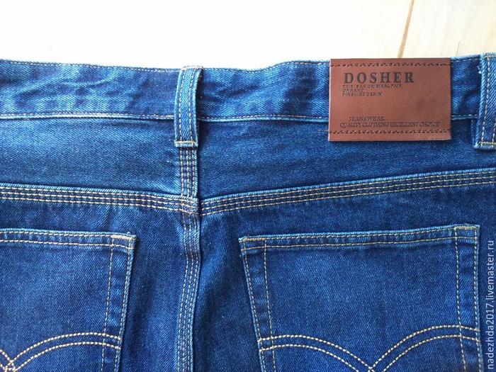 Как увеличить объем джинсов …