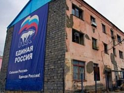 Россия, нищая Россия! В чем …