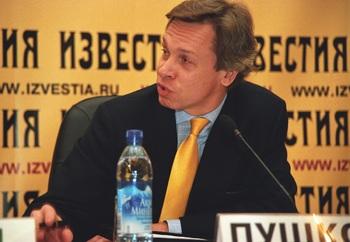 Алексей Пушков прокомментировал задержание Надежды Савченко