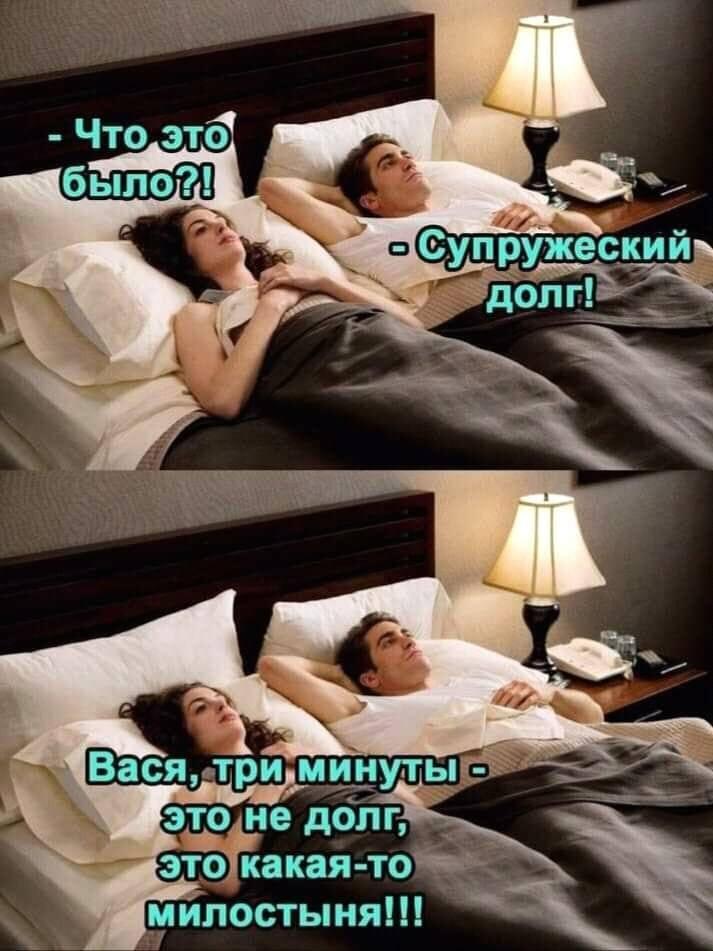 - Представляете, девки, мой вчера припёрся в 4 утра, а я типа лежу в кровати... время, всегда, стоило, хорошая, постоянно, говорить, возможно, жизни, какая, красивая, умная, стройная, через, некоторое, начнут, сомнения, одолевать, своей, козла, осчастливила—