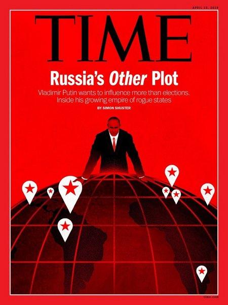 Американские эксперты раскрыли «трансконтинентальную империю Путина»