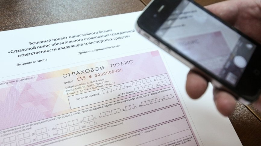 В Госдуме рассказали, как защитить водителей от не имеющих страховых полисов виновников ДТП