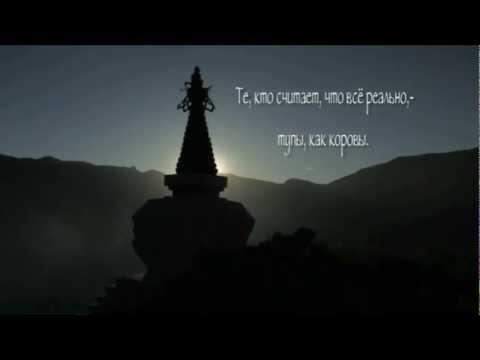 В поисках Древнего Тибета. Путешествие к наследию