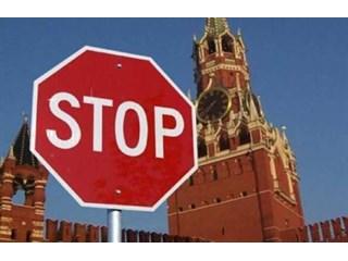 Безнаказанность врагов России: срочные ответы могут изменить ситуацию геополитика