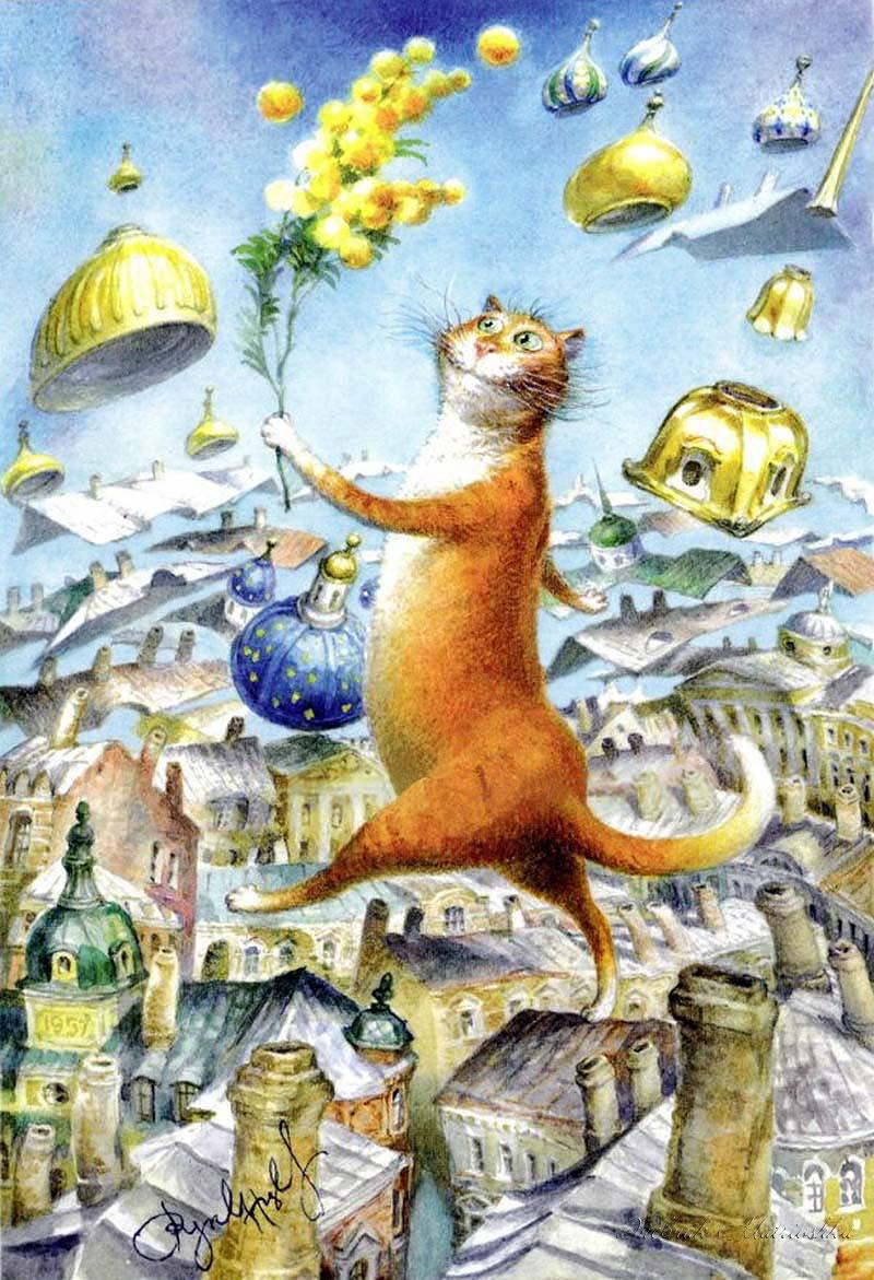 рыбе постеры с котами румянцева все возможные виды