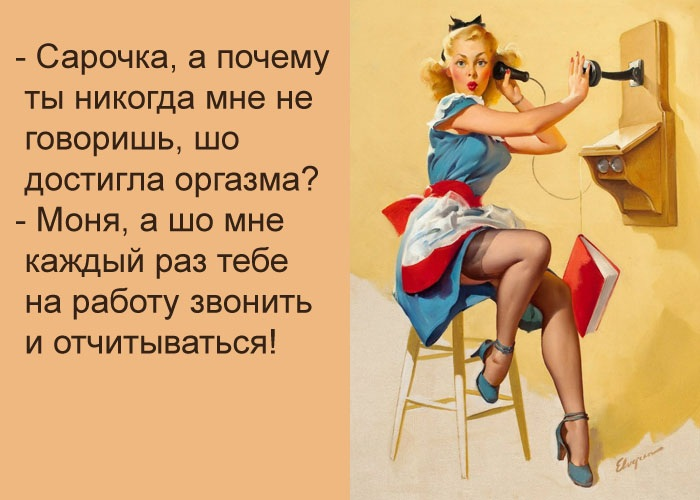 Просто анекдот :)