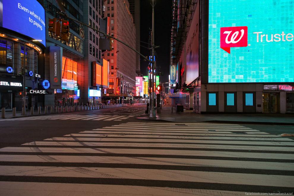 Нью-Йорк сегодня