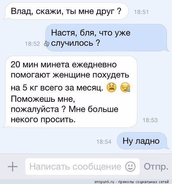 Диалоги при ебле на русском языке — photo 12