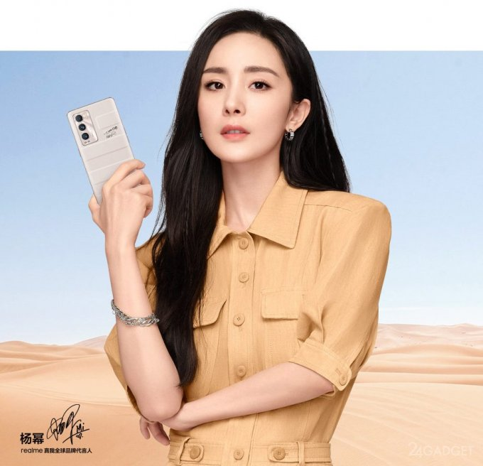Realme показала флагманский смартфон с 19 ГБ оперативной памяти будущее,гаджеты,Интернет,мобильные телефоны,смартфоны,телефоны,техника,технологии,электроника