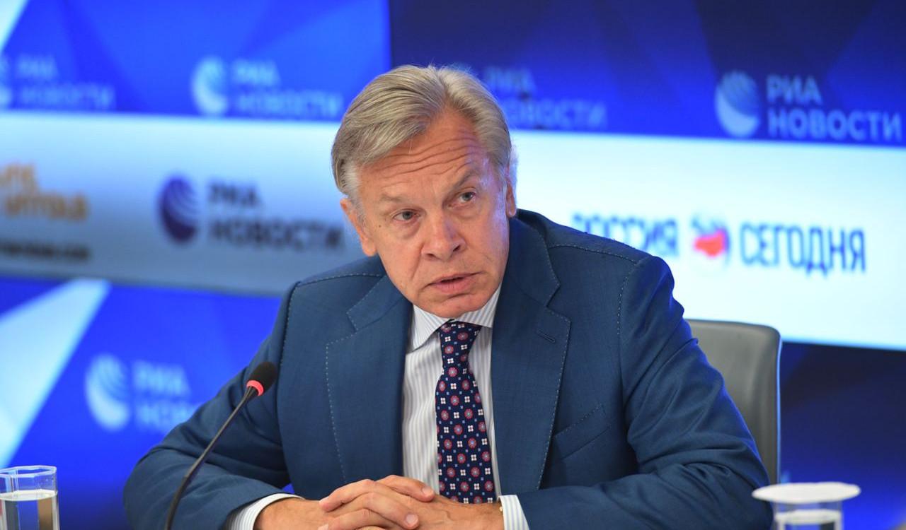 В Совфеде заметили угрозу суверенитету России геополитика