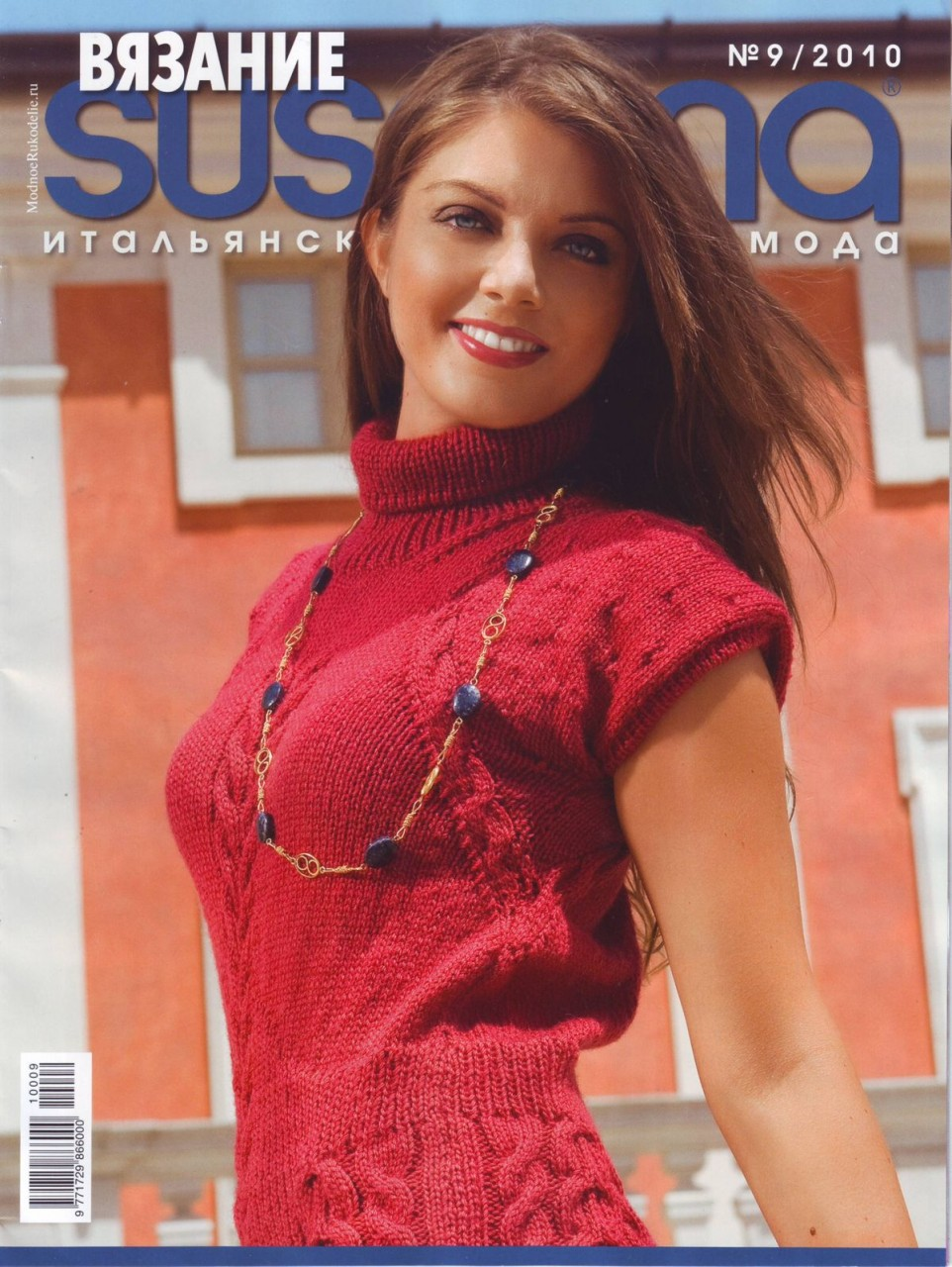 Susanna №2010-09
