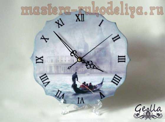 Часы «Италия Джузеппе Десидери»