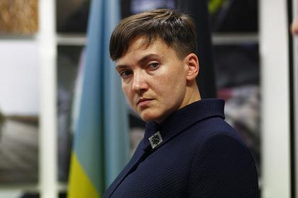 Савченко заявила о готовност…