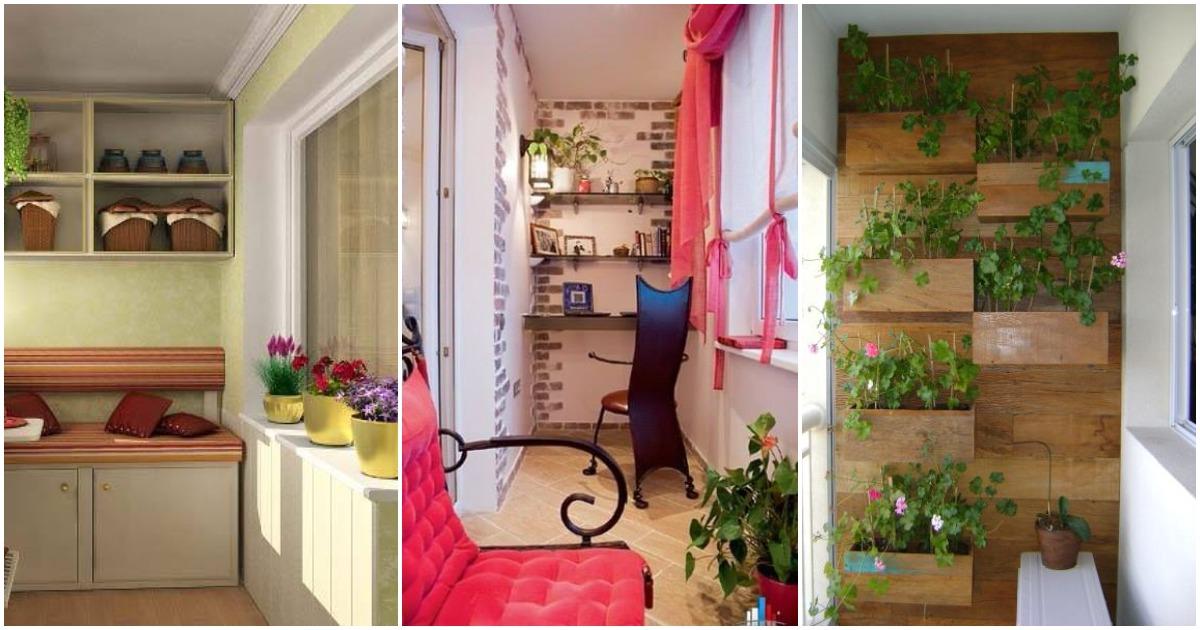 Превратите балкон в уютную и дополнительную комнату в квартире