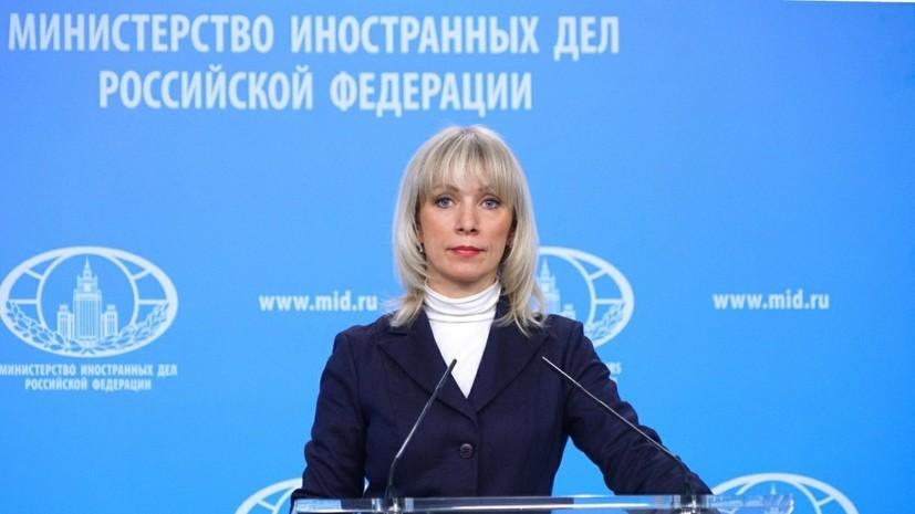 МИД: при авиаударе в Сирии могли погибнуть пять граждан России