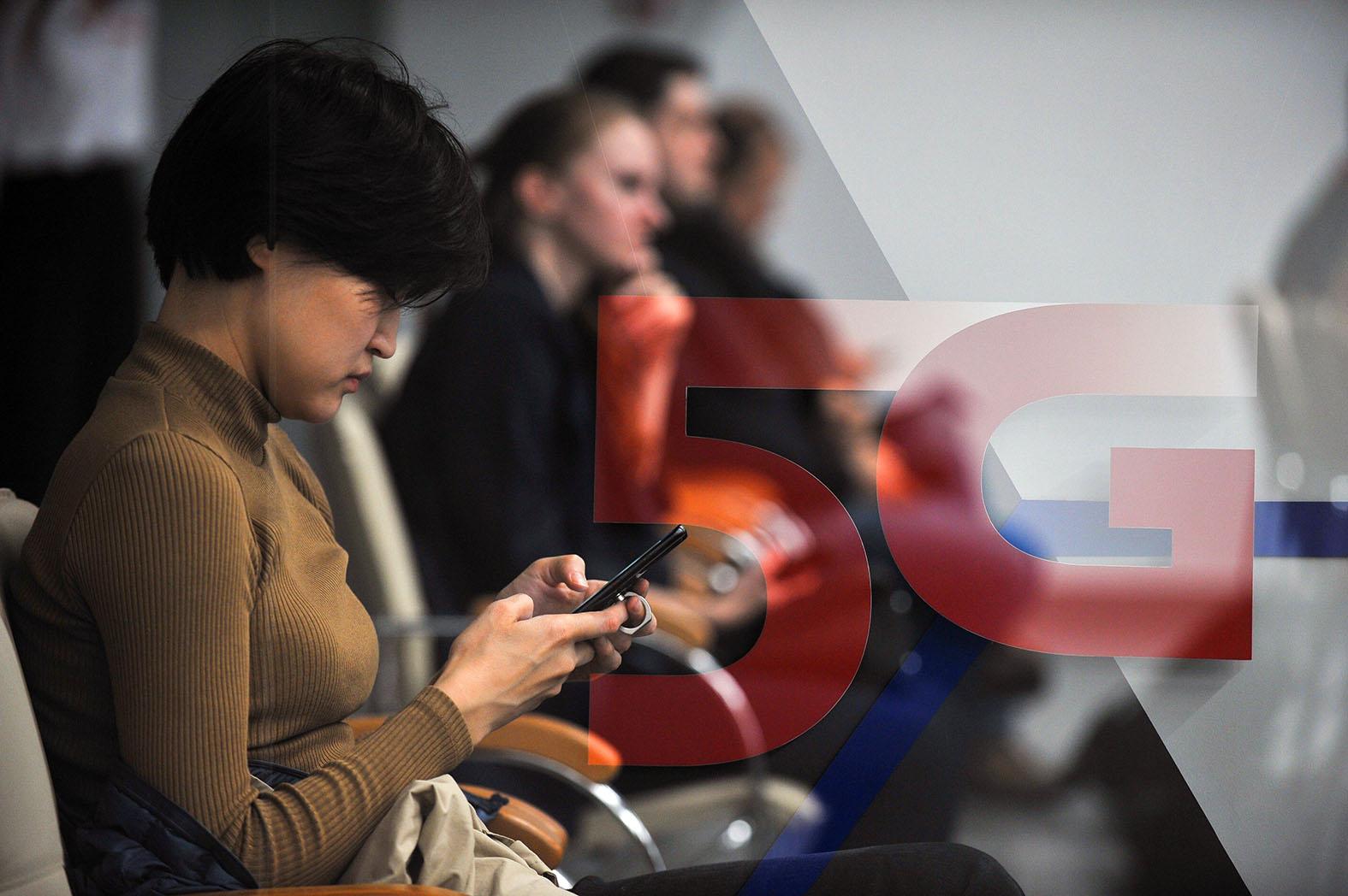 Работать на опережение: 5G в России – угроза для президента россия
