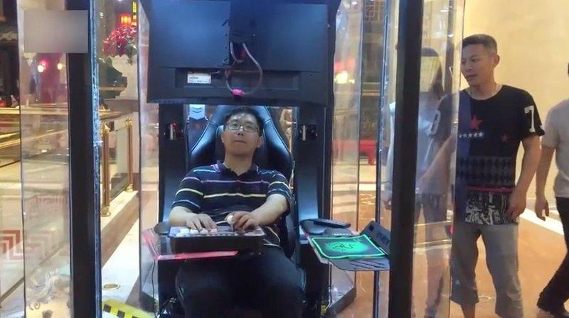 В китайском торговом центре появились геймерские будки для мужчин