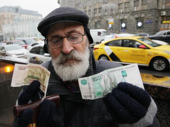 Власти нашли новый способ отобрать у россиян деньги: пострадают пенсии