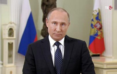 Путин призвал россиян прийти на выборы