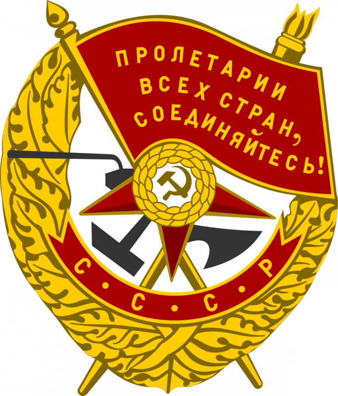 Захарченко объявил о создании Малороссии
