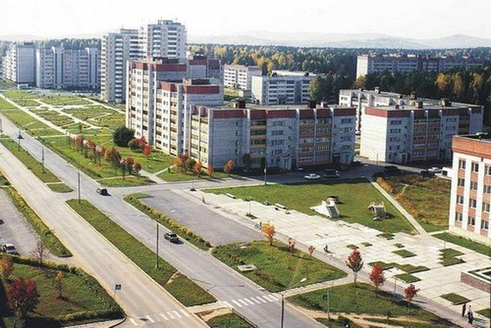фото города лесного свердловской области переводчик, читая переклад
