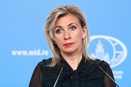 Захарова объяснила отсутствие «прямой агрессии» Запада против России Мир