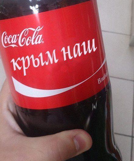 Сделать, картинка с надписью кока-колы