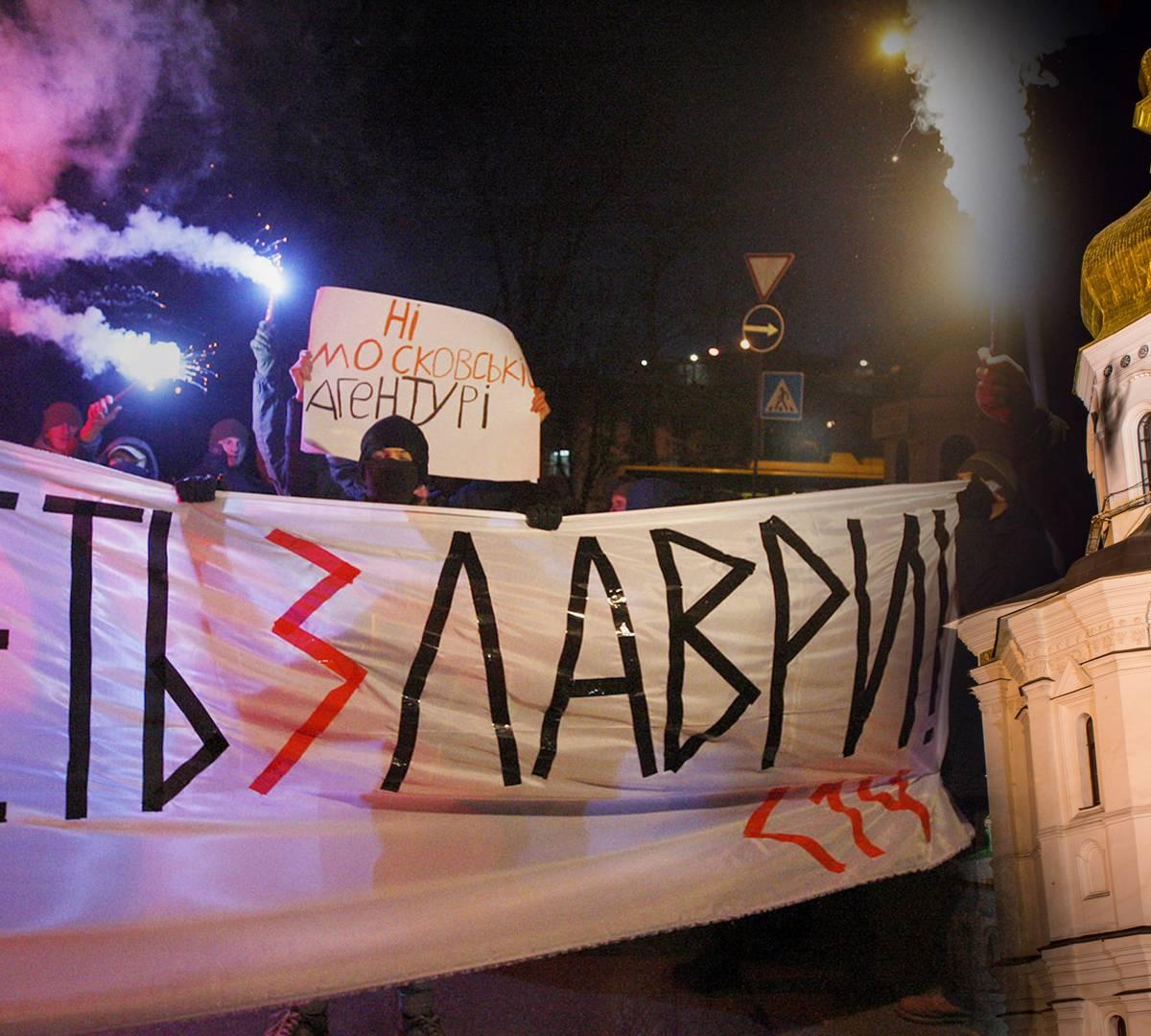 Раскол на Украине: посмотрет…