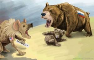 гиена и медведь