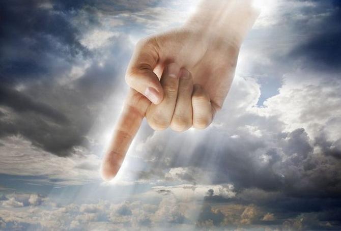 Божья кара