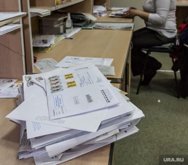На Урале начальнице почтового отделения грозит 4 года за любопытство