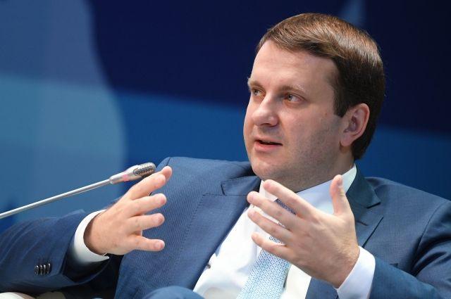 Орешкин: в ближайшие годы пенсионный возраст в РФ повышать больше не будут