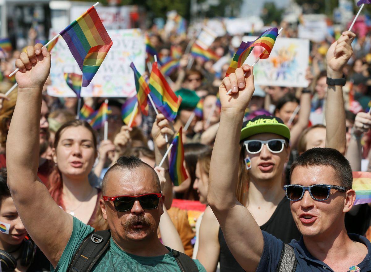 В Киеве планируется «ЛГБТ-майдан»