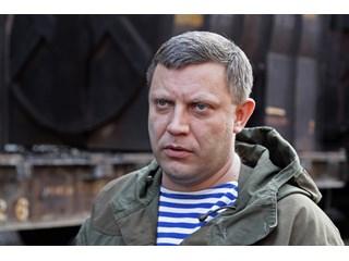 По поводу заявления главы ДНР Захарченко и новых Народных Республик