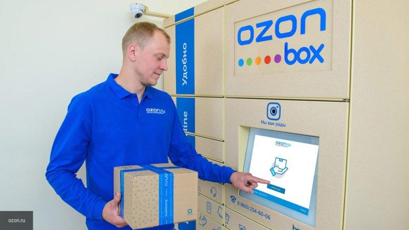 Интернет-магазин Ozon сообщил об утечке данных клиентов