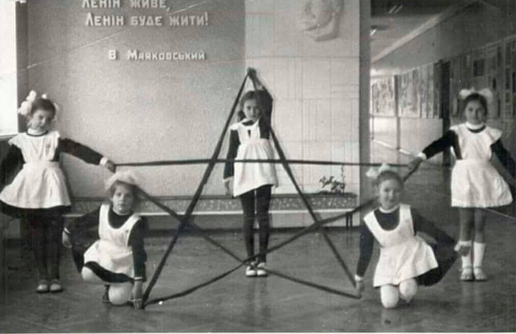 Хэллоуин по-советски