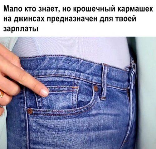 Настоящие мужчины если и красят ногти, то только молотком веселые картинки,приколы,юмор
