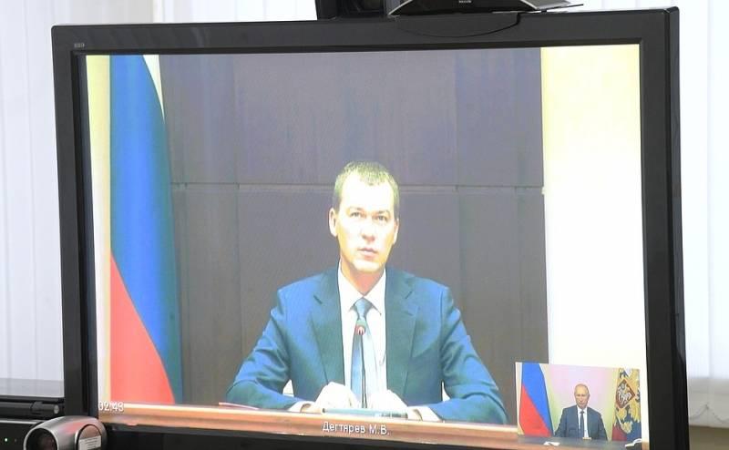 Liberation: Ход Путина с назначением нового губернатора в Хабаровске терпит поражение Новости
