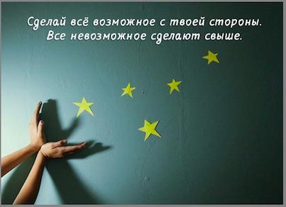 СЦЕНАРИЙ сценарию - рознь !