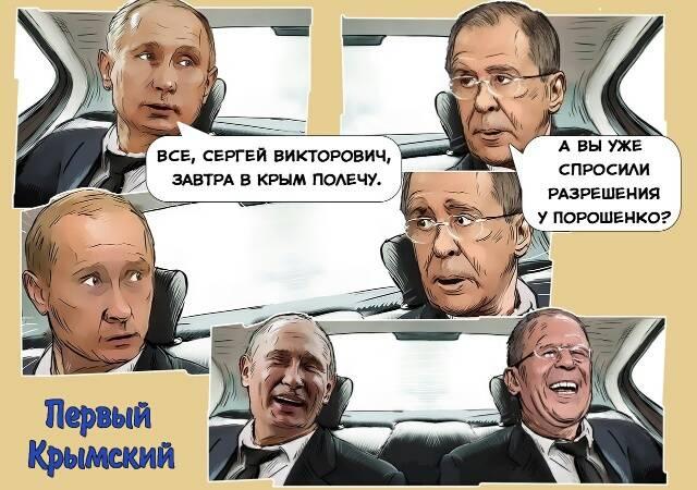 Собчак попросила у Киева разрешение посетить Крым
