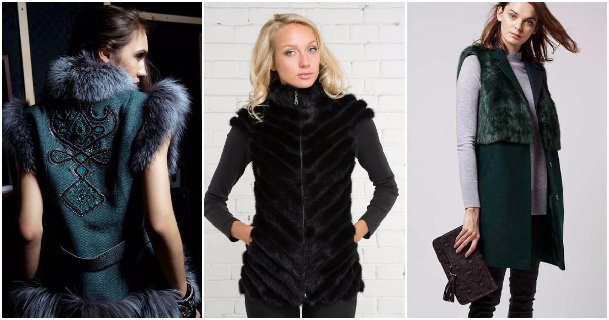 Модные меховые жилеты 2017-2018 года