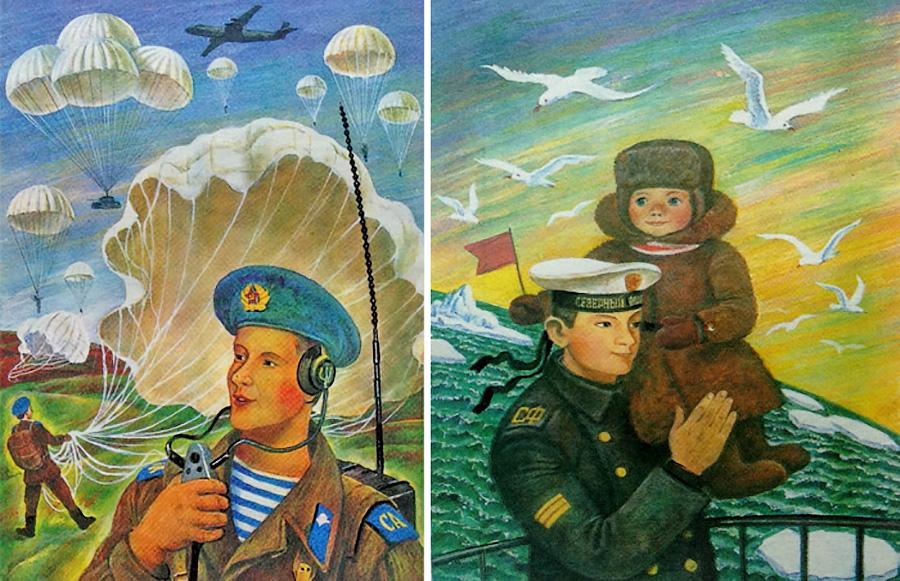 Как советских детей готовили к войне.