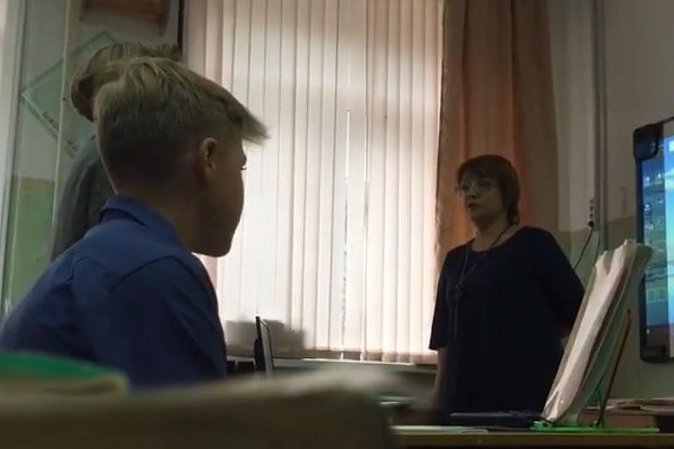 На Сахалине уволили учительницу, которая перед всем классом довела школьницу до слез из-за рваной кофты