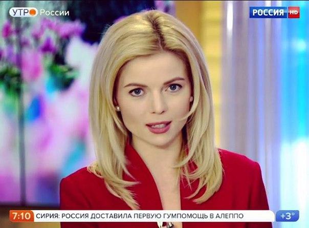 елена николаева утро россии фото
