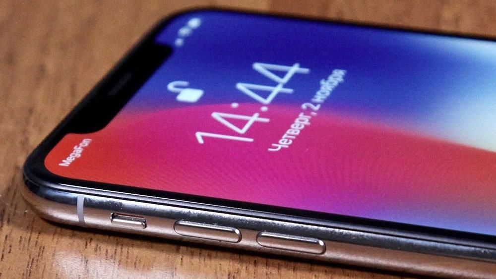 В России обрушились цены на iPhone X