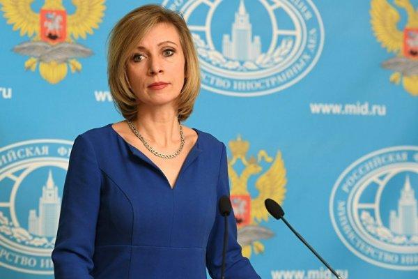 Москва призвала Лондон к сот…