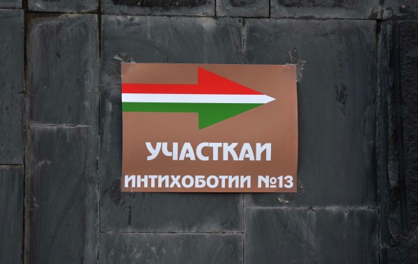 В Госдуме предупредили о риске беспорядков из-за ближайших выборов в Таджикистане