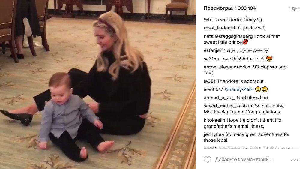 11-месячный внук Дональда Тр…