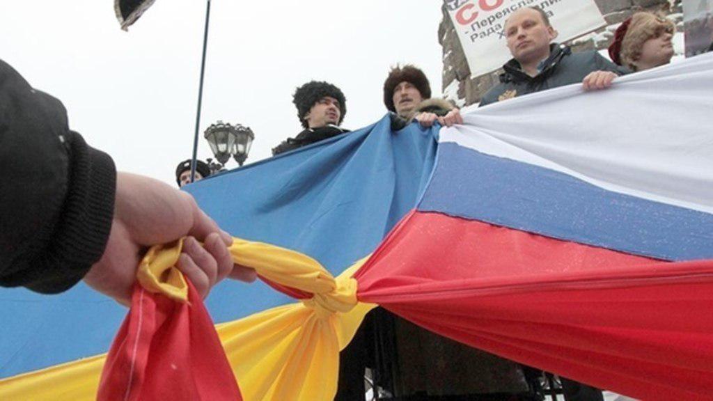 На Украине предложили писать слово «Россия» с маленькой буквы